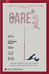 Care&Cure